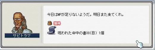 f0103884_203857.jpg