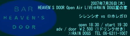 Heaven's Door はこちら!