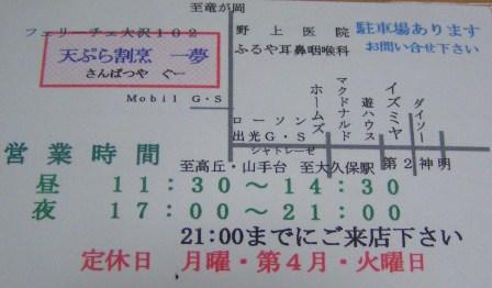 f0106190_18115038.jpg