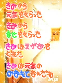 e0121704_1048031.jpg