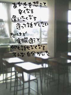 e0121704_1048357.jpg