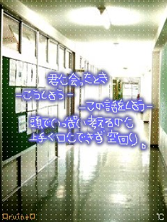 e0121704_10511366.jpg