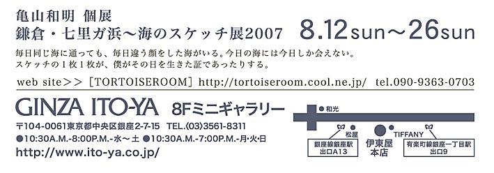 f0044404_1925912.jpg