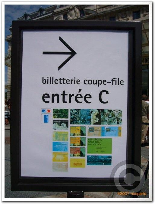 ■夏のオルセ美術館(パリ)_a0008105_5241862.jpg