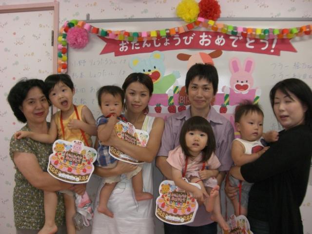 7月のお誕生日会_f0142009_1314163.jpg