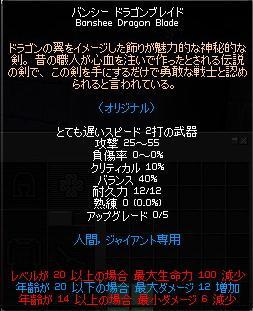 f0048418_5451621.jpg
