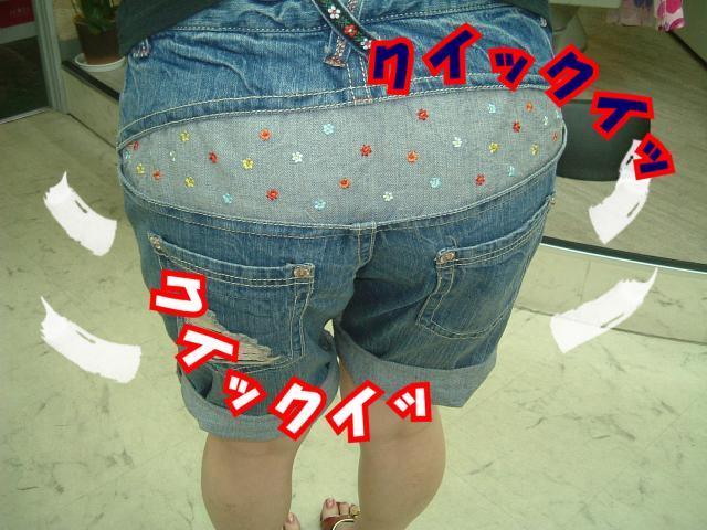 f0147821_223397.jpg