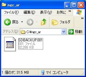 b0030122_023046.jpg