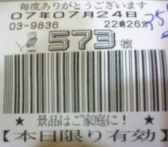 f0065228_010392.jpg