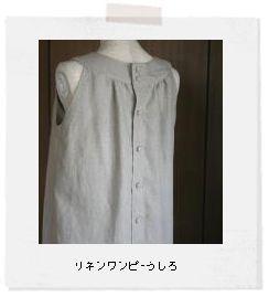 f0148331_2038320.jpg