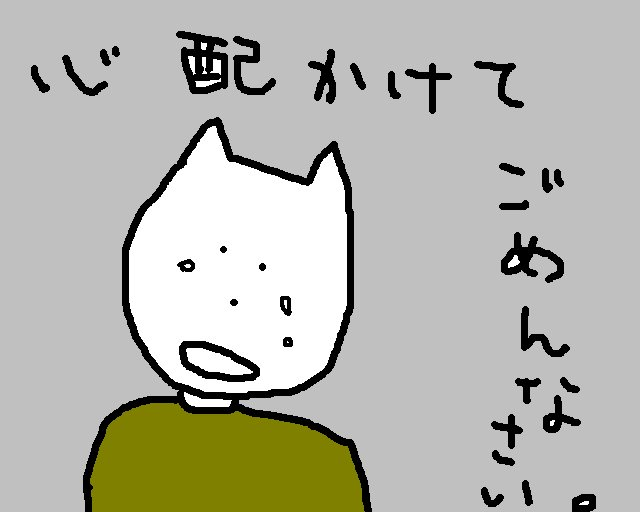 c0124932_5312789.jpg