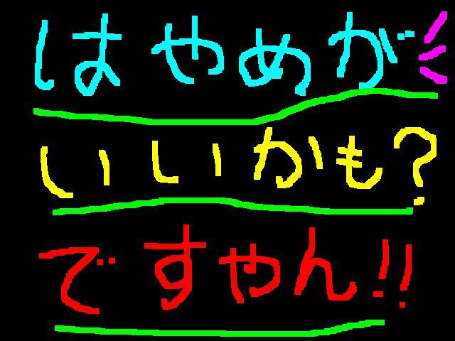 f0056935_16533335.jpg