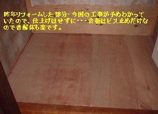 f0031037_15561337.jpg