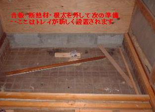 f0031037_15562658.jpg