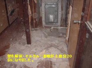 f0031037_15565282.jpg