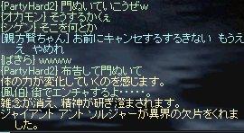 b0010543_22511876.jpg