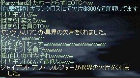b0010543_22512668.jpg