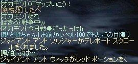 b0010543_2251675.jpg