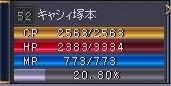 b0018548_11472477.jpg