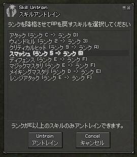 f0056650_917649.jpg