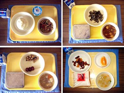 http://pds.exblog.jp/pds/1/200707/25/50/sendai2.jpg