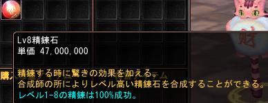 b0066253_2241576.jpg
