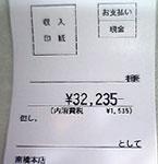 c0039153_19391985.jpg
