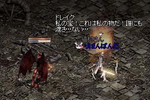 b0048563_21111579.jpg