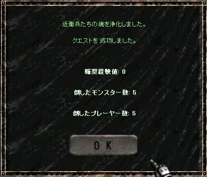 f0140764_1123878.jpg