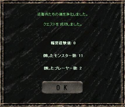 f0140764_2311710.jpg