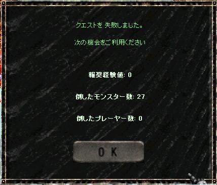 f0140764_2552864.jpg