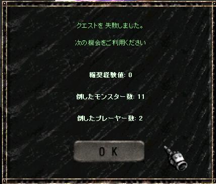f0140764_382239.jpg