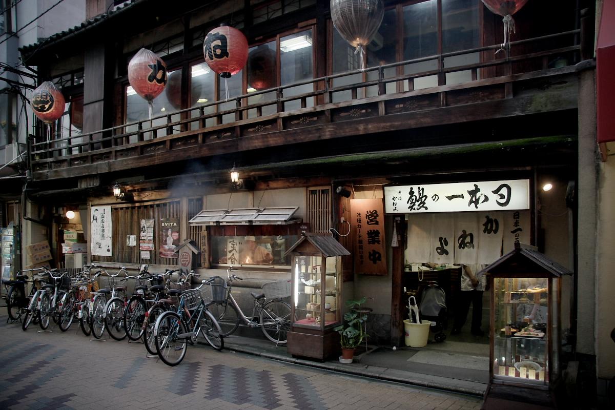 京都 祇園祭 前夜_f0021869_1163613.jpg