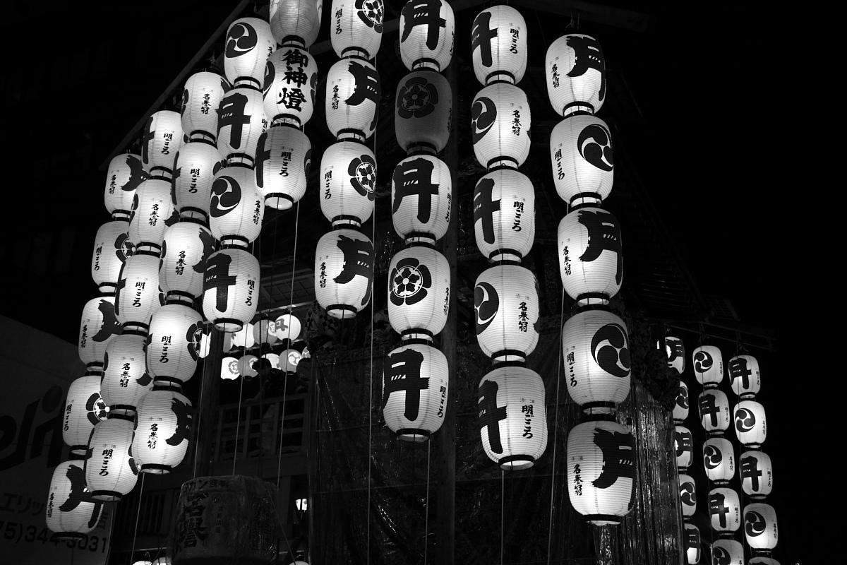 京都 祇園祭 前夜_f0021869_1191991.jpg