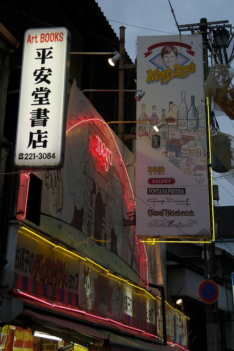 京都 祇園祭 前夜_f0021869_1195618.jpg