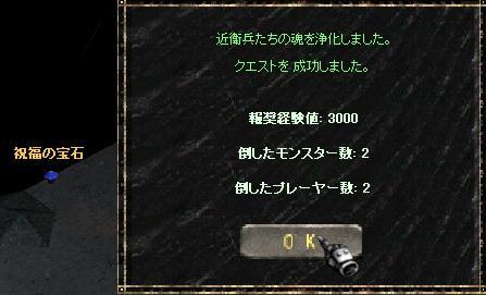 f0109674_14205813.jpg