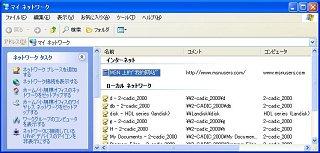 b0098477_5303636.jpg