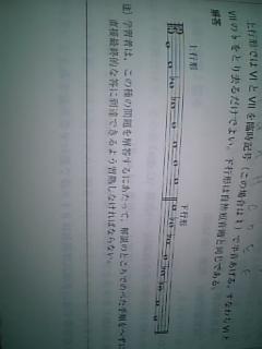 c0053185_16331934.jpg