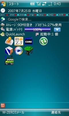 b0029688_0434010.jpg