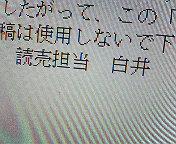 f0057089_1651571.jpg
