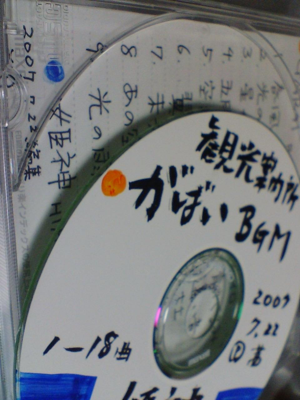 b0114493_183197.jpg