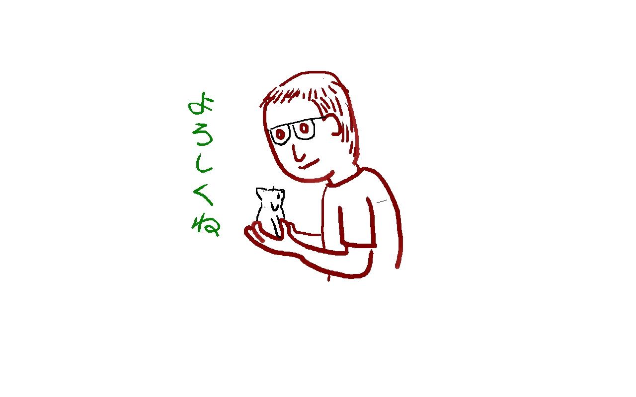 f0035096_0252452.jpg