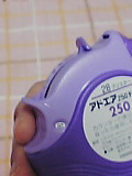 b0043506_237187.jpg