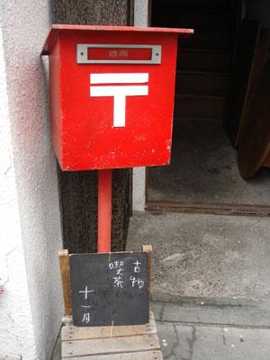 札幌避暑記*2 十一月+ouchi_c0077407_22592467.jpg