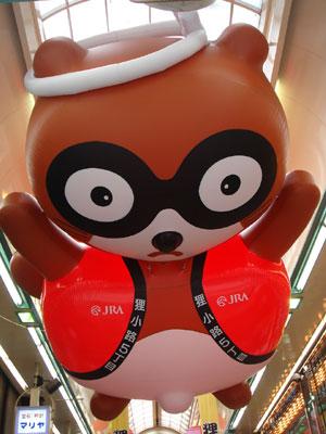 札幌避暑記*2 十一月+ouchi_c0077407_2391672.jpg