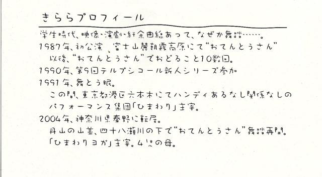 e0112213_313014.jpg