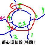 c0041419_0152359.jpg