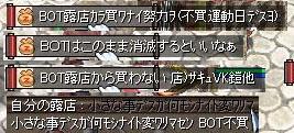 f0119222_20421357.jpg