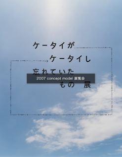 f0064823_2185438.jpg