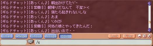 f0122524_2135735.jpg